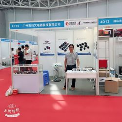 Porcellana Guangzhou Bevan Electrical Appliances & Technology Co Ltd profilo del produttore